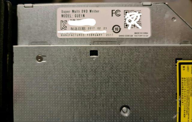 Super Multi DVD Writer (Laptop)