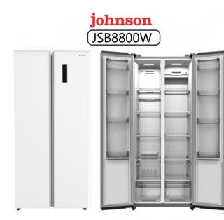 FRIGORÍFICO AMERICANO JOHNSON JSB8800W