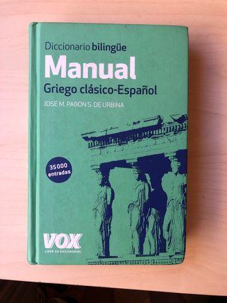 Diccionario Griego Vox