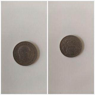 Moneda 5 pesetas de 1957