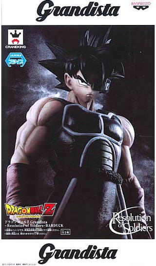 Dragon Ball Bardock Grandista Banpresto Original