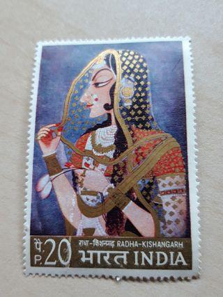 Sello India