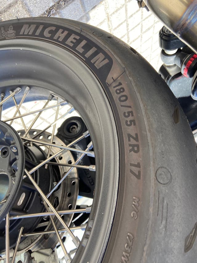Michelin Power RS+ (180/55 R17. 73W)