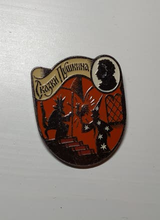 insignia mago Rusia