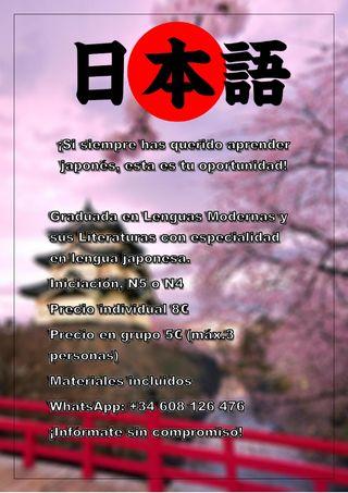 Ofrezco clases de japonés online