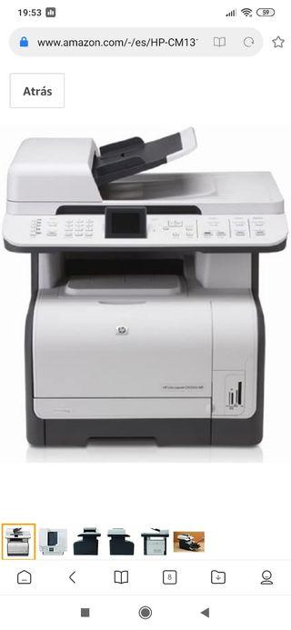 Impresora Color Laser Jet CM1312 MFP