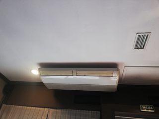 Consola de sobre techo de aire frio y caliente