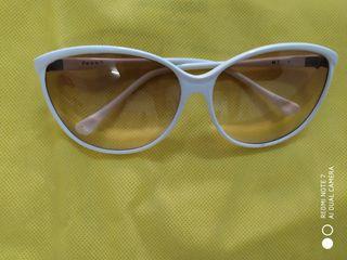 Ulleres / gafas de sol