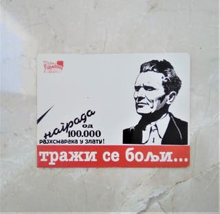 POSTAL - TITO Iugoslàvia