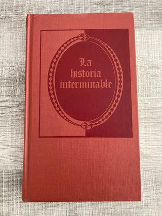 La Historia Interminable (Tapa Dura Edición 1987)