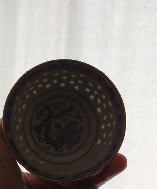 Porcelana China grano d arroz, transparente