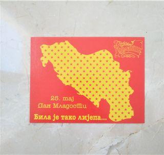 POSTAL - Mapa Iugoslàvia