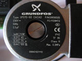 Bomba Circuladora Caldera Grundfos Cacao 15/60