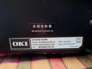 Barra de sonido OKI 1G