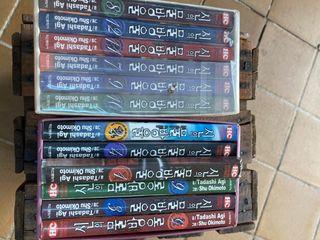 Dvd comics japoneses