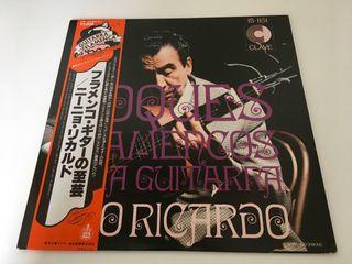 Vinilo LP Niño Ricardo - Guitarra flamenca