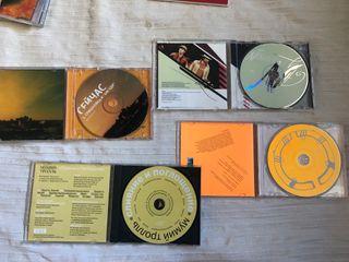 4 CD música rusa