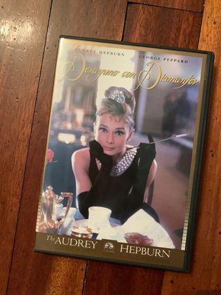 Desayuno con diamantes DVD