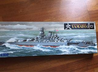 Maqueta del Destructor japonés Yamato