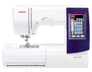 Maquina de coser y bordar Janome 9850