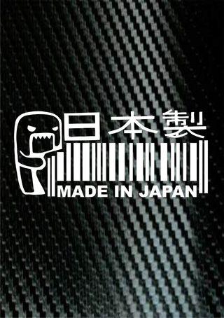 Pegatina Made un Japan Domo