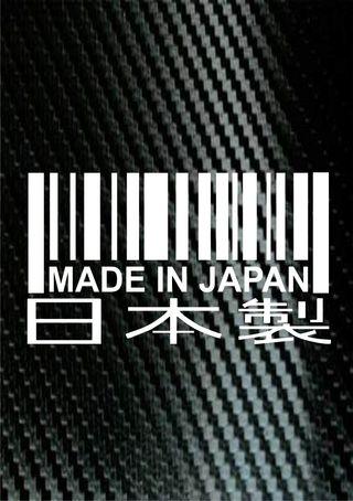 pegatina made on Japan