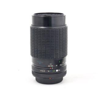 Canon FD 70 - 210 f 1: 4 - 5,6 Hanimex