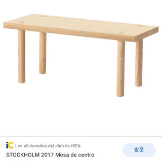 Mesa de centro Stockholm Ikea