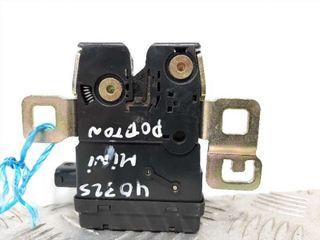 Cerradura maletero / porton Mini Mini año 2003