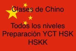 Clases chino