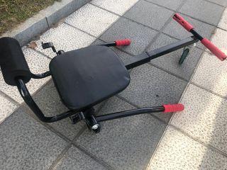 Silla para Hoverboard Electrico