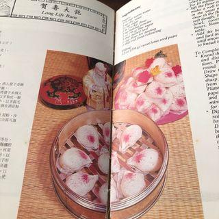 Classic Chinese Cuisine More Dim Sum Book