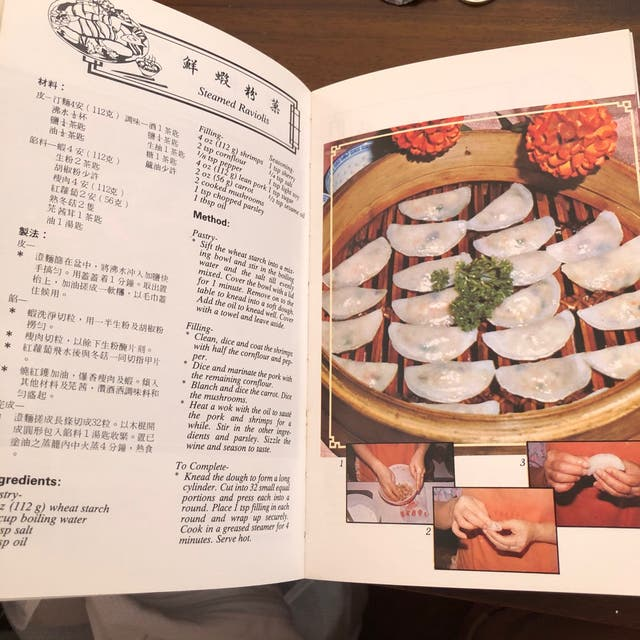 Introduction Chopsticks Recipes Cecilia Au Yeung