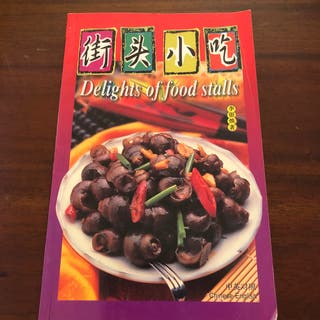 Delights of Food Stalls Chinese Recipe Book Cuisin