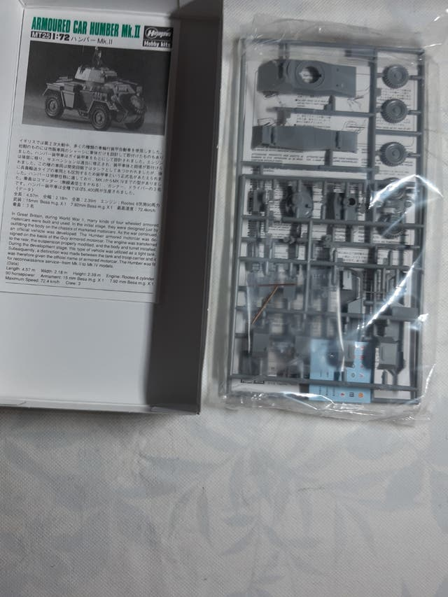 maqueta 1/72 humber mk11