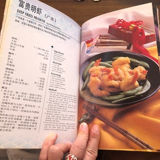 Delights of Chinese Cuisine Recipe Cook Book