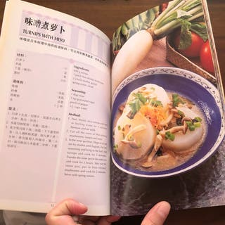 Stewed Delicacies Chinese Cuisine Recipe Cook Book