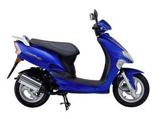 Moto/Ciclomotor Kymco Vitality 49cc