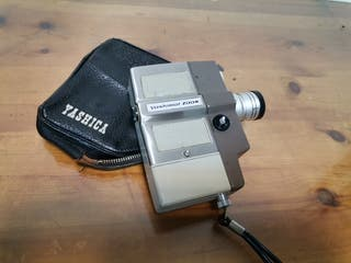 cámara de video vintage.
