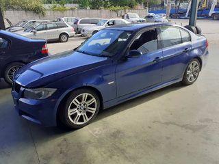 226010 Refuerzo paragolpes delantero BMW SERIE 3