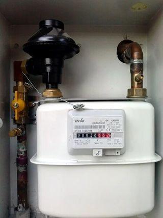 GAS REPARACION E INSTALACION