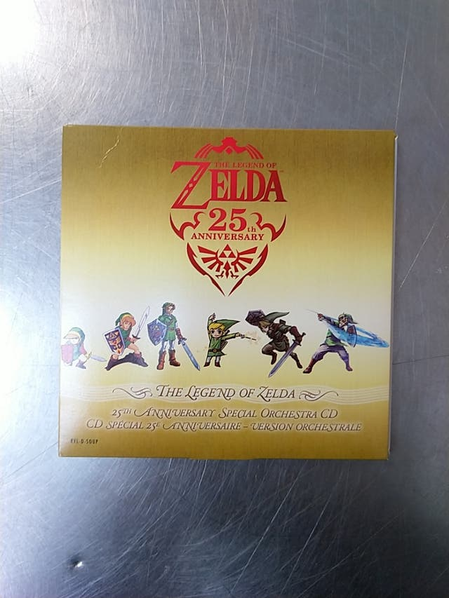 The Legend Of Zelda Skyward Sword, Wii