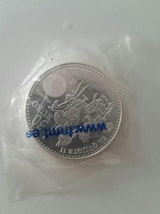 moneda de 30 euros