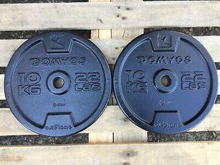 Dos Discos de Acero Domyos 10kg cada uno