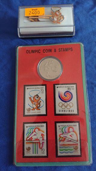 moneda sellos y pin olímpiadas seoul 1985
