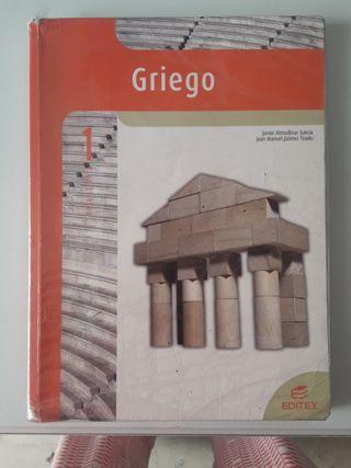libro griego 1.º bachillerato