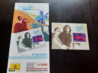Flamenco Cristina Hoyos José Mercé Sello Oficial