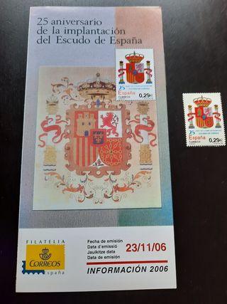 Escudo de España 25 aniversario Sello Oficial 2006