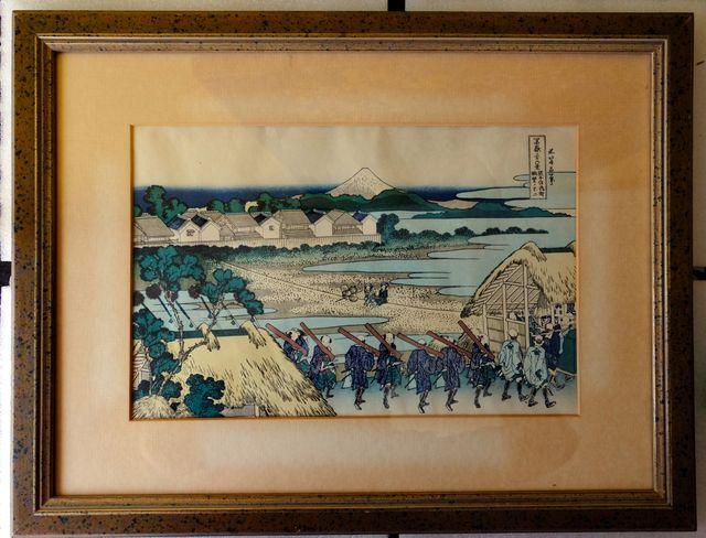 Reproducción enmarcada de Katsushika Hokusai