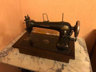 Máquina de coser DURKOOP